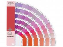 Pantone Premium Metallics Guide