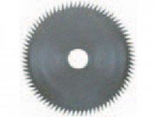 Sägeblätter für Proxxon Tischkreissäge KS 230