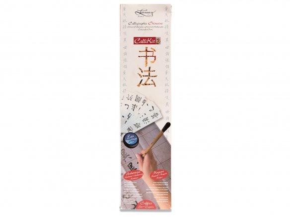 Leonhard Chinese calligraphie set