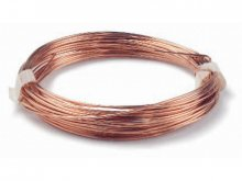 Copper wire, unstraightened