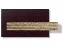 Birke Sperrholz, Siebdruckplatte im Zuschnitt